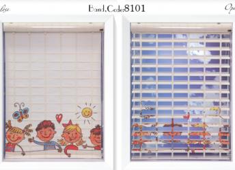 کد 8101 آلبوم رنگارنگ .