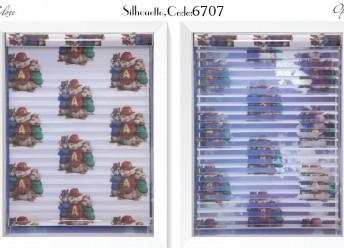 کد 6707 آلبوم رنگارنگ .