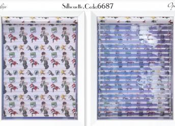 کد 6687 آلبوم رنگارنگ .